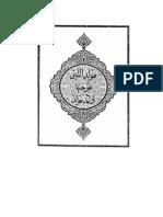 56678383 Maulid Diba i Scan Kitab