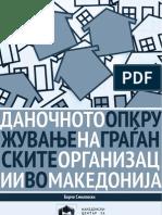 Даночното опкружување на граѓанските организации во Македонија