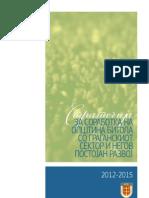 Стратегија за соработка на општина Битола со граѓанскиот сектор и негов постојан развој