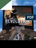 DMX Technologies Annual Report 2008