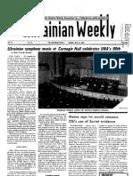 The Ukrainian Weekly 1984-15