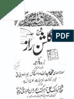 Sharah Gulshan i Raaz urdu translation