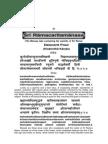 kishkindha711-744