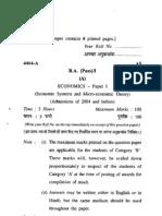 b a (Pass)-i (a) Economics -Paper i( Economiic Systams and Micro- Econanic)