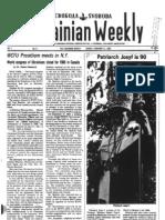 The Ukrainian Weekly 1982-08