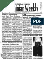 The Ukrainian Weekly 1982-09