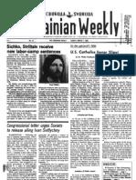 The Ukrainian Weekly 1982-10
