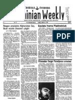 The Ukrainian Weekly 1982-12