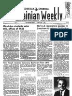 The Ukrainian Weekly 1982-14