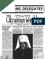 The Ukrainian Weekly 1982-21
