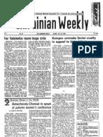 The Ukrainian Weekly 1982-29