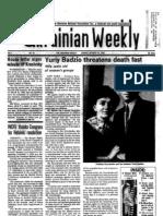 The Ukrainian Weekly 1982-43