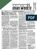 The Ukrainian Weekly 1982-48
