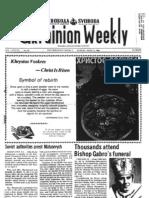 The Ukrainian Weekly 1980-14