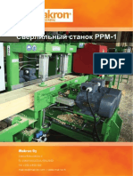 Сверлильный станок PPM-1