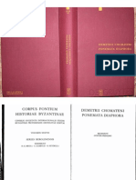 Demetrii Chomateni Ponemata Diaphora