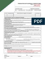 Transaction Copy Retrieval and Dispute Form