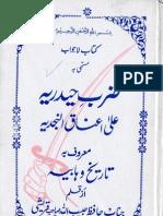 Zarb e Heyderiya Ala Aanaq Ul Najadiya by Habib Ullah Qureshi