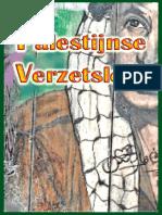 De Palestijnse Verzetsleer – Hubert_Luns