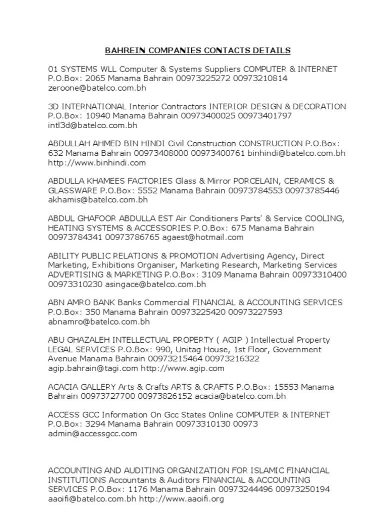 BAHREIN companies contact details | Bahrain | Cargo