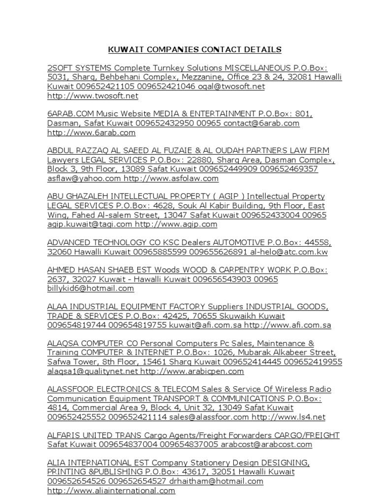 KUWAIT companies contact details