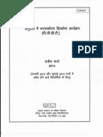 PGDT 1-4
