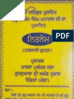 Nitnem- Taksali Gutka with intro. by Bhai Mohan Singh Bindranwale