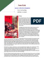 sam kok - romance of the three kingdom  (bahasa indonesia)