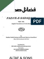 Fazail e Sadaqaat (Engliah) by Maulana Muhammad Zakariyya Kandhalwi