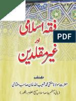 Fiqh Islami Aur Ghair Muqallideen by Mufti Muhammad Shoaibullah Khan