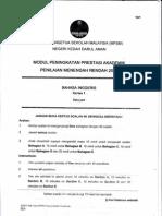 Midyear Paper 1 English 2013