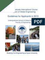 Kyoto Guideline 2012