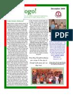 December Newsletter 08