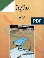 RazBaroz - Anwar Masood