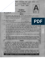 Maharashtra Engineering [Civil] Services Main Examination- 2012- Civil Engineering- PAPER_1