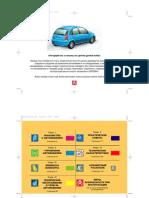 Citroen C3 Manual RUSKI