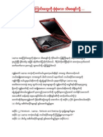 About Laptop