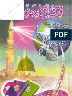 Fitna Inkar e Hadith, Fitna of Hadith rejection, A research book by muslim,ahlesunnat deobandi ulema