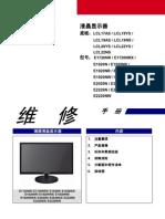 Samsung e1720n e1920n e2020n e2220n Chassis Lcl17as Lcl19ys Lcl19as Lcl19ns Lcl20ys Lcl22ys Lcl22ns Chinese Sm