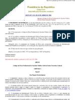 D1171_1994_Codigo-Etica-ago-13.pdf