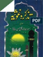 tazkira ghousia.pdf