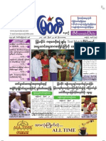 The Myawady Daily (29-8-2013)