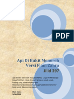 ADBM-FLAM-397