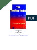 The Awaited Imam(www.islamicmaterial.com)
