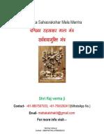 Chandika Sahasrakshar Mala Mantra