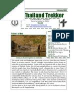 February 09 Newsletter