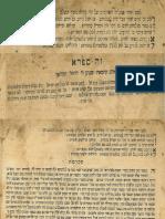 Sefer Raziel (Manuscript)