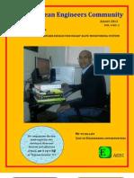 Alpha Eritrean Engineers Magazine August 2013 Issue