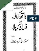 Karbala about history of karbala