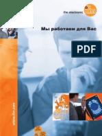 Company presentation 2011